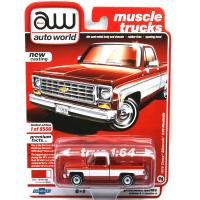 1975 CHEVY SILVERADO C10 FLEETSIDE (CRIMSON RED/WH