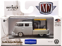 WALMART EXCLUSIVE - 1960 VW DOUBLE CAB BEIGE