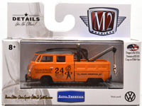WALMART EXCLUSIVE - 1960 VW DOUBLE CAB TOW TRUCK