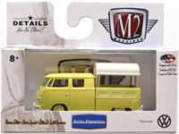 WALMART EXCLUSIVE - 1960 VW DOUBLE CAB  YELLOW