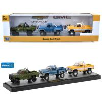 WAL-MART EXCLUSIVE- SQUARE BODY TRUCK  3 PACK