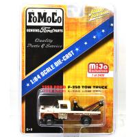 MIJO EXCLUSIVE - 1959 FORD F-250 TOW TRUCK-FOMOCO