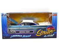 MiJo EXCLUSIVE - 1959 CHEVY IMPALA (BLUE)