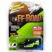 MIJO EXCLUSIVE - OFF ROAD - HUMMER H1 WAGON(GREEN)