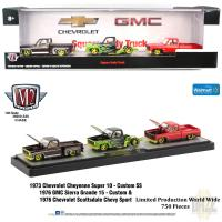 WAL-MART EXCLUSIVE - SQUARE BODY TRUCK SET
