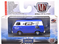 SHOP TRUCKS 1965 FORD ECONOLINE DELIVERY VAN