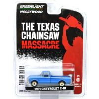THE TEXAS CHAIN SAW MASSACRE - 1971 CHEVROLET C-10