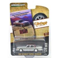1986 CHEVROLET CAPRICE BROUGHAM(CHASE CAR)