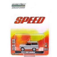 SPEED 1970 FORD BRONCO