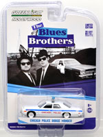 BLUES BROTHERS - CHICAGO POLICE MONACO