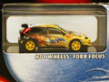 HOT WHEELS FORD FOCUS SEMA SHOW LIMITED