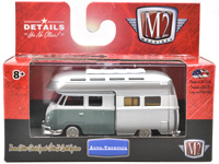 1959 VW DOUBLE CAB TRUCK USA MODEL CAMPER(GREEN)