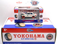 AUTO-CLUB EXCLUSIVE 1970 DATSUN 510 YOKOHAMA GT SP