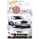 JAPAN HISTORICS - NISSAN SKYLINE 2000GT-R