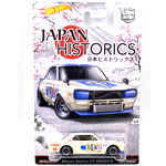 JAPAN HISTORICS - NISSAN SKYLINE 2000HT GT-X