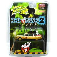 MIJO TOYS-JL 50TH ANNIVERSARY GHOSTBUSTERS ECTO 1A