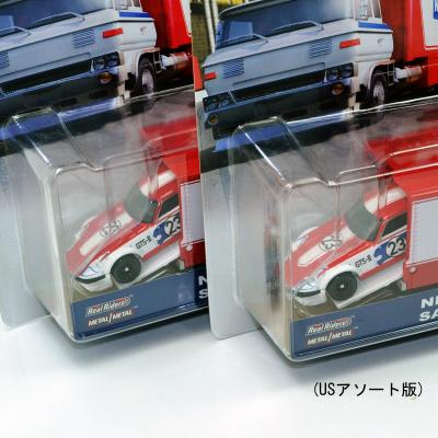 TEAM TRANSPORT D SET (USアソート版)