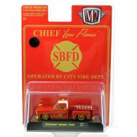 MiJo EX-1975 CHEVROLET SCOTTSDALE - FIRE(CHASE CAR