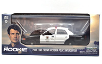 2008 FORD CROWN VICTORIA POLICE -THE ROOKIE
