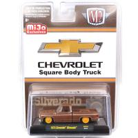 MiJo EX-1975 CHEVROLET SILVERADO -THE BROWN BAGGER