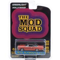 THE MOD SQUAD - 1970 PLYMOUTH GTX