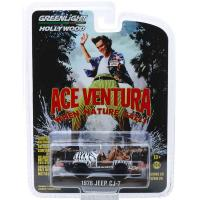 ACE VENTURA - 1976 JEEP CJ-7