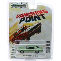 VANISHING POINT - 1970 CHEVROLET CHEVELLE