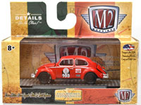 RALLY HISTORICO - 1953 VW BEETLE USA MODEL
