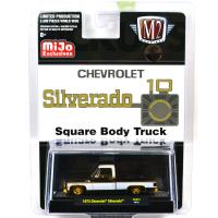 MiJo EXCLUSIVE-1973 CHEVROLET SILVERADO(CHASE CAR)