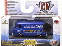 DIECAST HALL OF FAME - 1963 FORD ECONOLINE(BLUE)