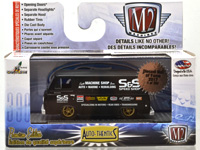 DIECAST HALL OF FAME - 1963 FORD ECONOLINE(BLACK)