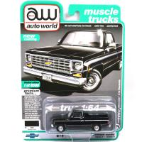 1975 CHEVY SILVERADO C10 FLEETSIDE (MIDNIGHT BLACK