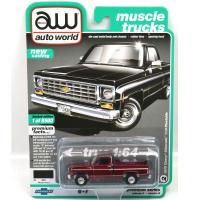 1975 CHEVY SILVERADO C10 FLEETSIDE (CHASE CAR)
