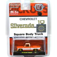 MiJo EXCLUSIVE-1973 CHEVROLET SILVERADO  CHASE CAR