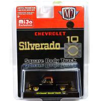 MiJo EXCLUSIVE-1974 CHEVROLET SILVERADO (CHASE CAR